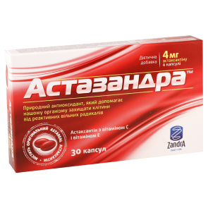 Астазандра #30капс