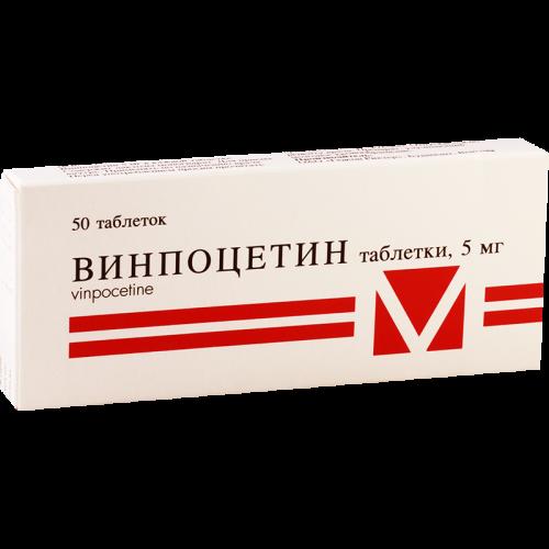 Винпоцетин 5мг #50т