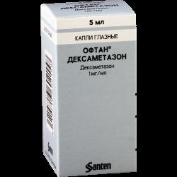 Офтан-Дексаметазон 0.1% 5мл