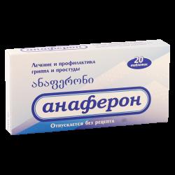 Анаферон гомеопат 0.003г#20т