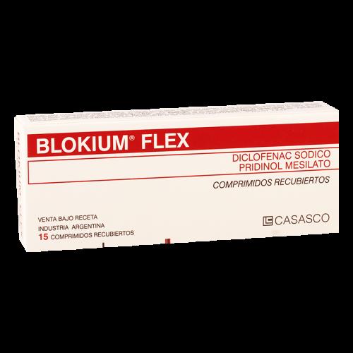 Блокиум флекс #15т
