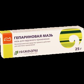 Гепариновая мазь 25г (Нижф)