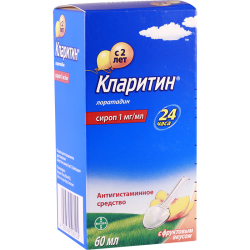 Claritin syrup 1mg/ml 60ml