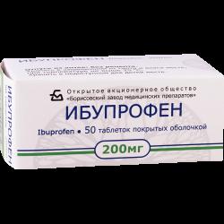 Ибупрофен 0.2г #50т( Бел)