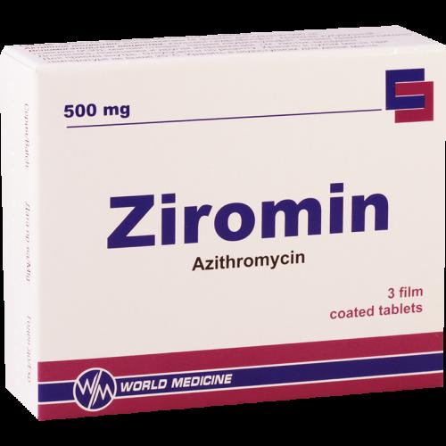ზირომინი 500მგ #3ტ