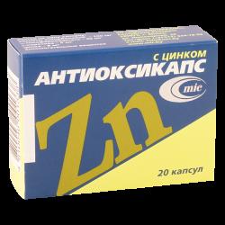 Antioxicaps w/zinc #20caps