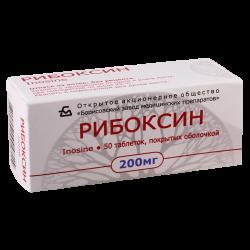 Рибоксин  0.2г #50т