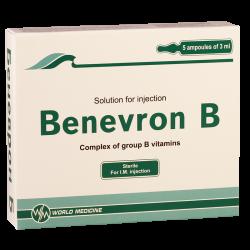 Benevron B 3ml #5a