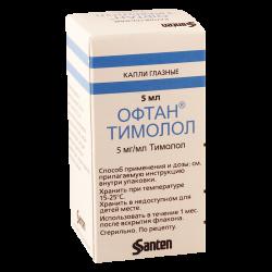 თიმოლოლ-ოფთანი 0.5% 5მლ ფლ
