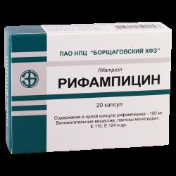 რიფამპიცინი 0.15გ #20კაფ(კიევი