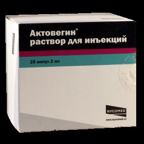 Актовегин 40мг/мл 2мл#25а