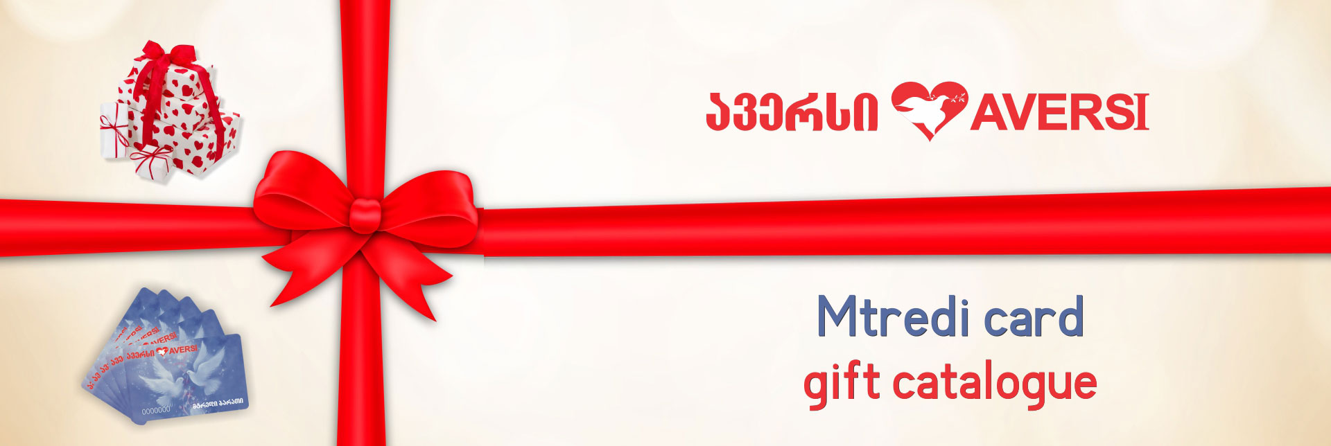 Mtredi card gift catalogue