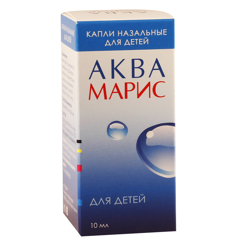 Aqua maris 10ml nose drops
