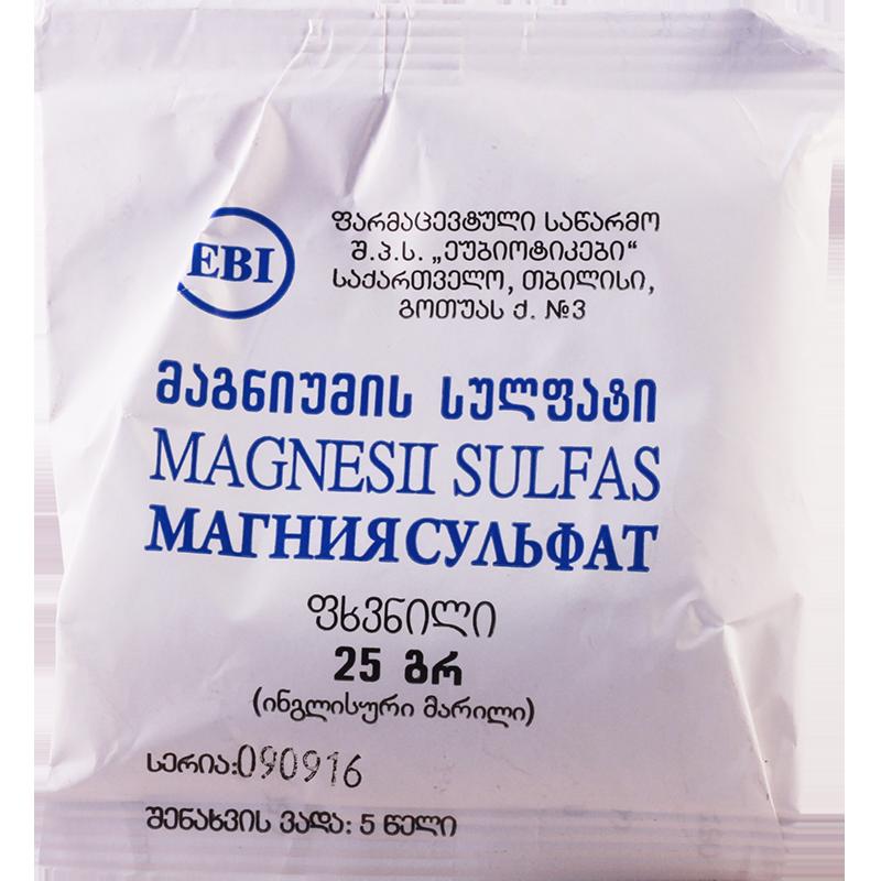 ინგლისური მარილი 25გ ფხ (თბ)