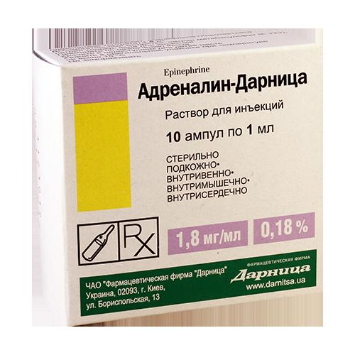 Adrenalin Darn.0.18% 1ml #10a