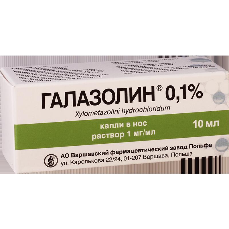 გალაზოლინი 0.1% 10მლ #1ფლ