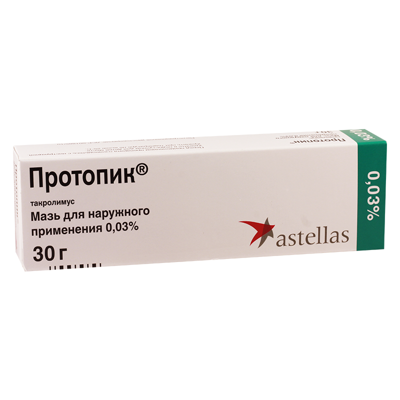 Protopic 0 03% 30g ointment - Aversi