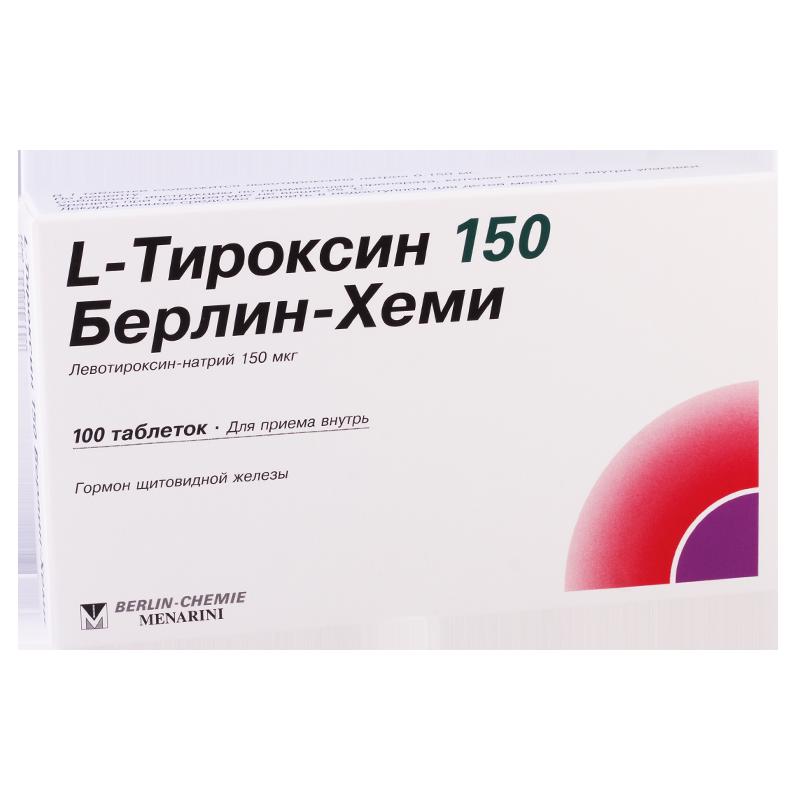 ლ-თიროქსინი 150მკგ #100ტ