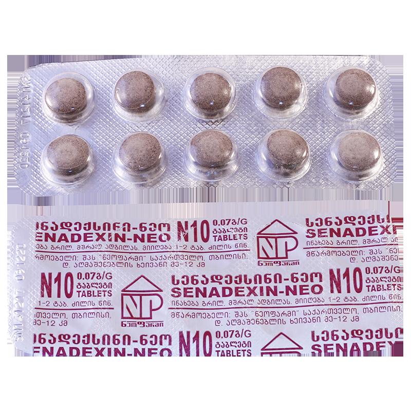 სენადექსინი-ნეო #10ტ (ნეოფ)