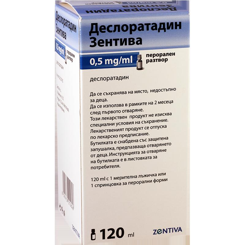 დესლორატადინი 0.5მგ/მლ 120მლ