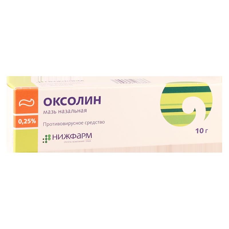 ოქსოლინის 0.25% 10გ მალ(ნიჟფ.)