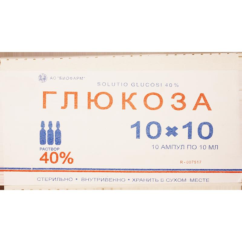 გლუკოზა 40% 10მლ #10ა(თბ)