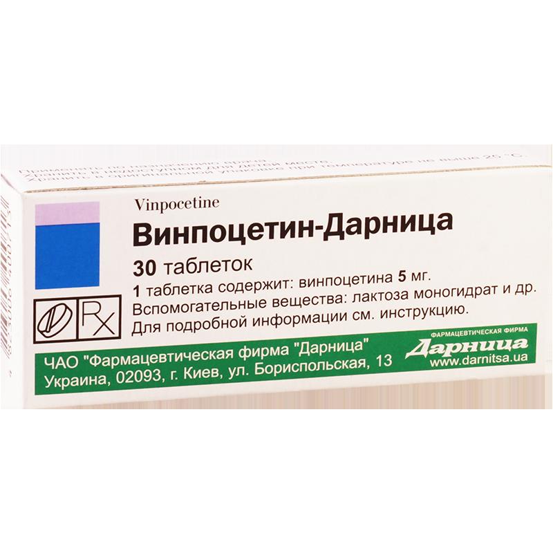Винпоцетин 5мг #30т (Дарница)