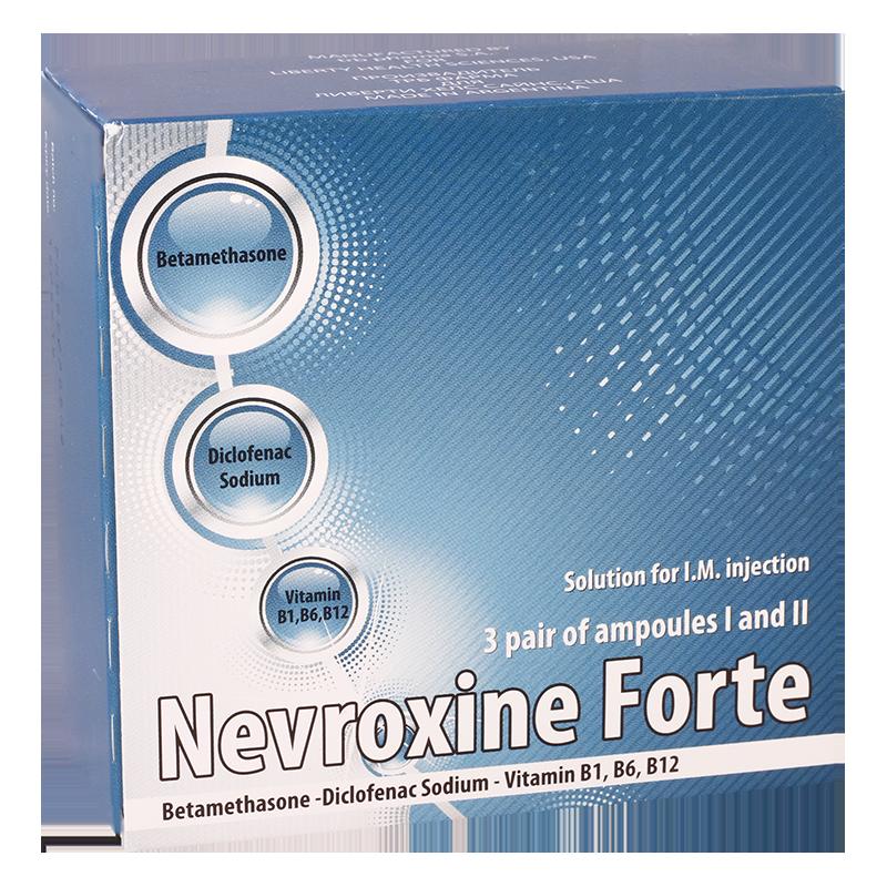 Инструкция dioxaflex применению b12 по Витамин б12