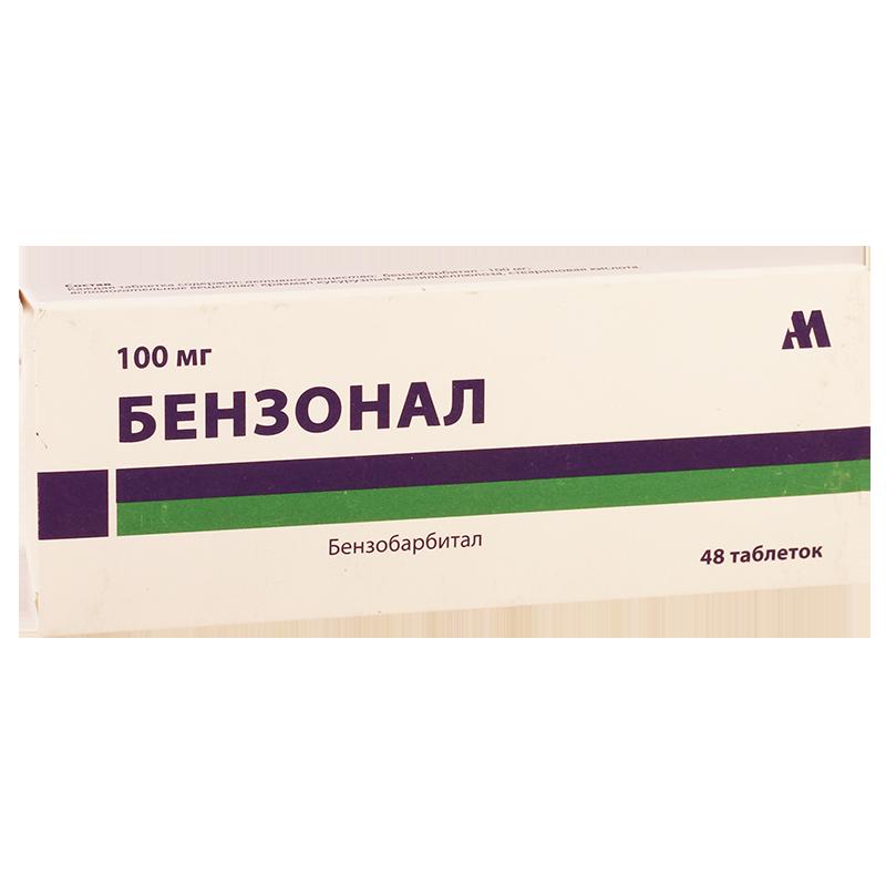Benzonal 0.1g #48t (Arpim)
