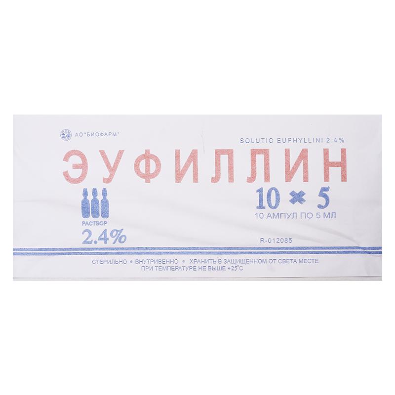 ეუფილინი 2.4% 5მლ #10ა (თბ)
