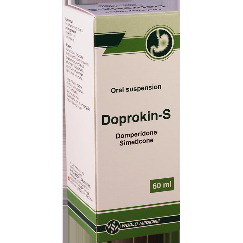 დოპროკინ-S 60მლ სუსპენზია