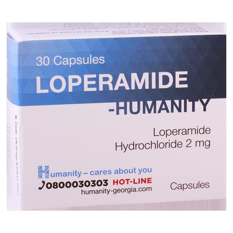 ლოპერამიდი 2მგ #30კაფს(ჰუმანით