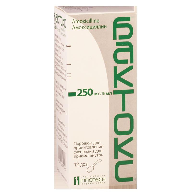 ბაქტოქსი(ამოქსაც)250მგ/5მლ60მლ