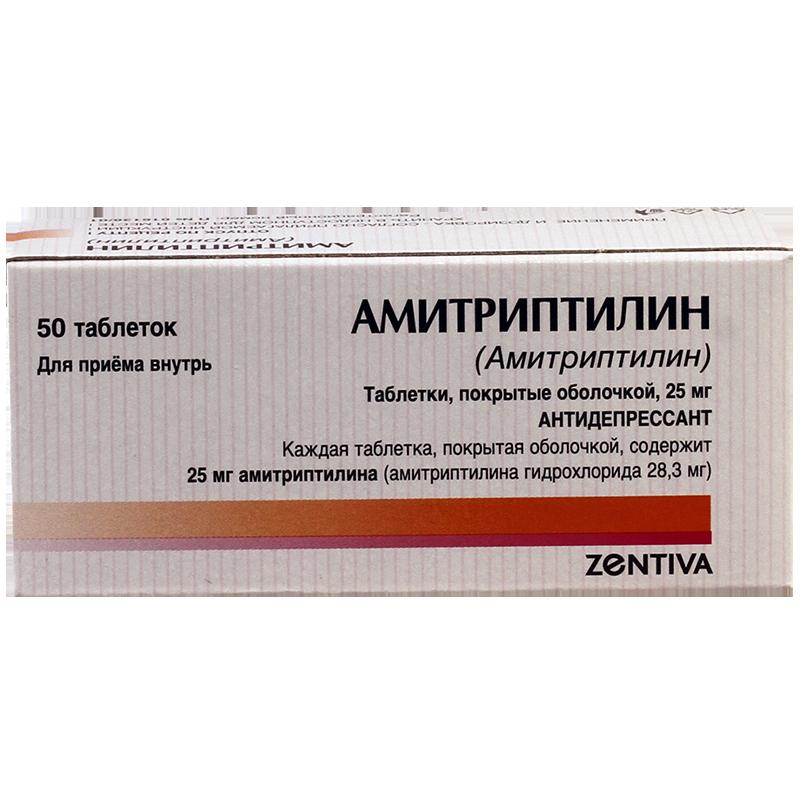 Amitriptylin 25mg #50t