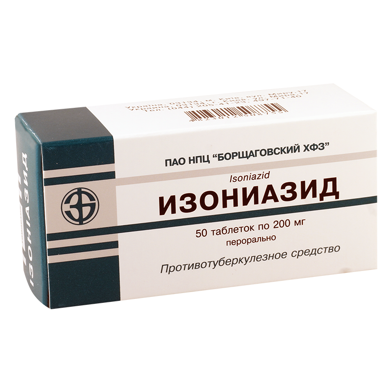 Isoniazid 0.2g #50t