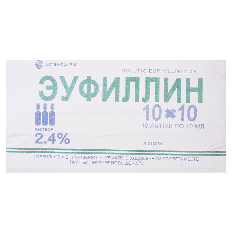 ეუფილინი 2.4% 10მლ #10ა (საქ)