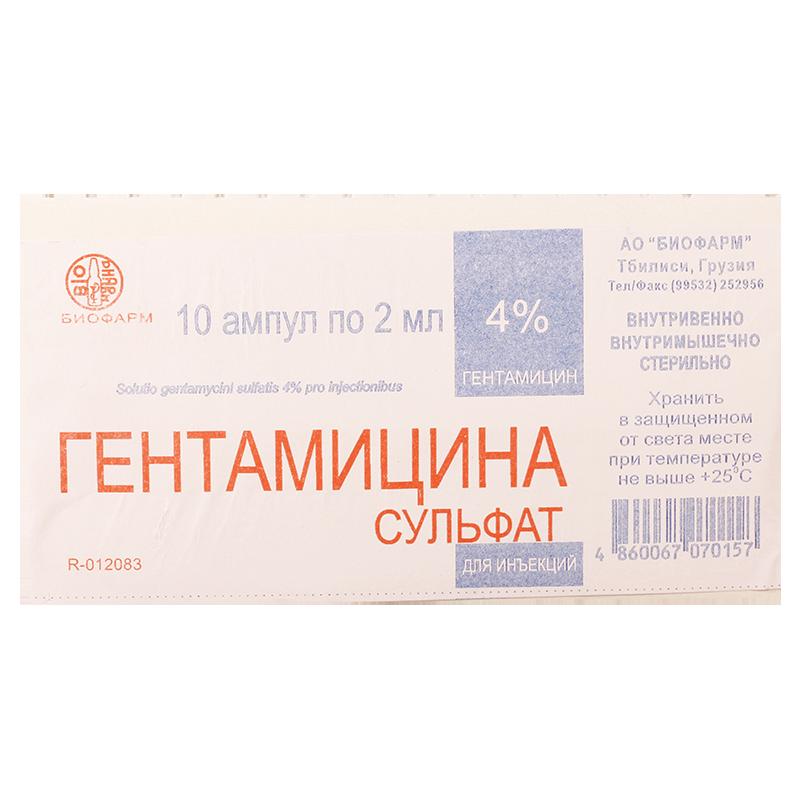 გენტამიცინი 80მგ/2მლ #10ა (თბ)