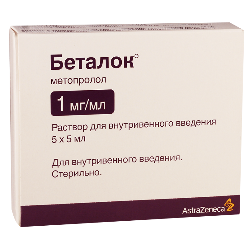 Betaloc 1mg/ml 5ml #5a