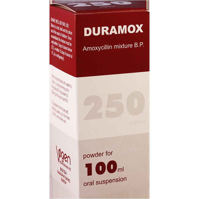 დურამოქსი(ამოქსაც)250მგ/100მლ