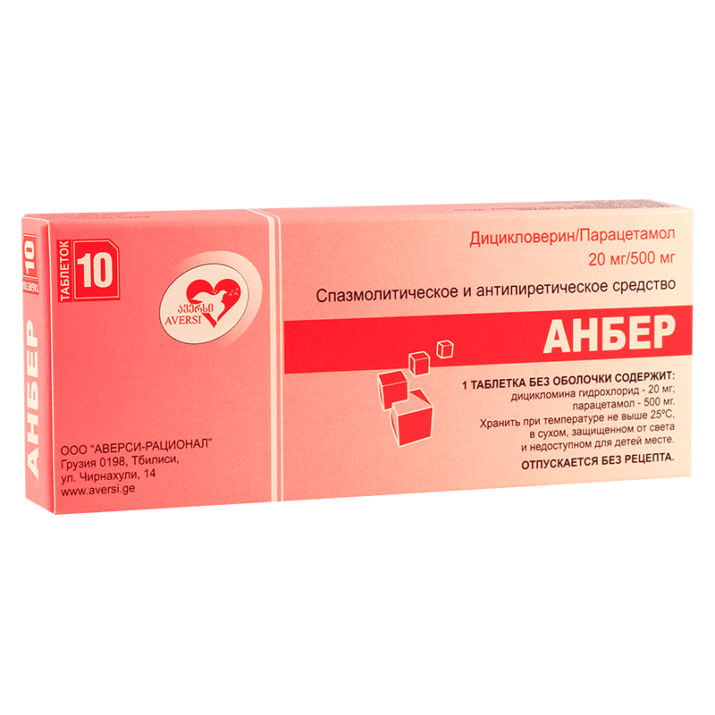 Anber 500mg/20mg #10t