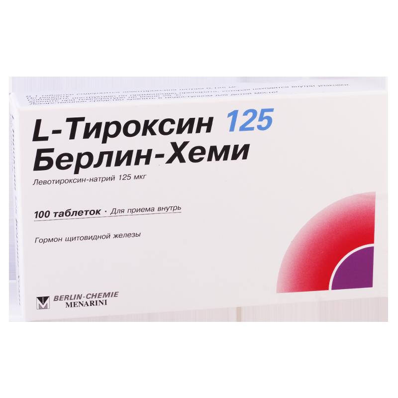 ლ-თიროქსინი 125მკგ #100ტ