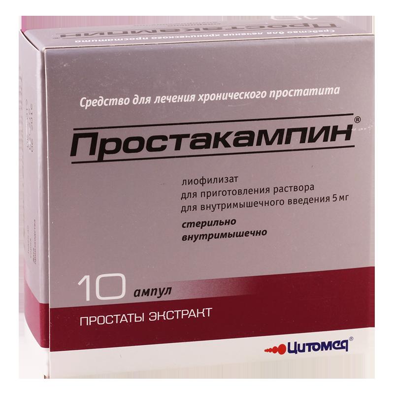 лечение простатита у мужчин простакор