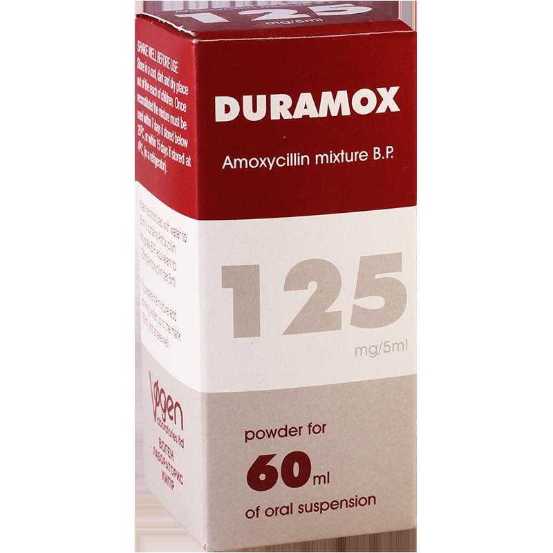 დურამოქსი(ამოქსაც)125მგ/60მლ