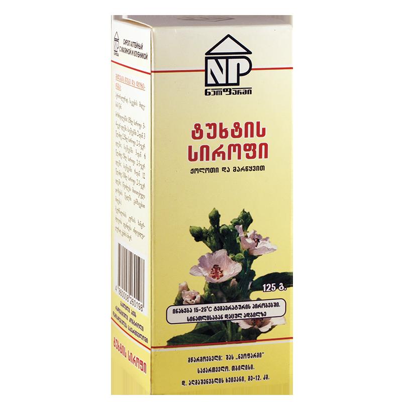Althaea syrup w/raspberry125ml