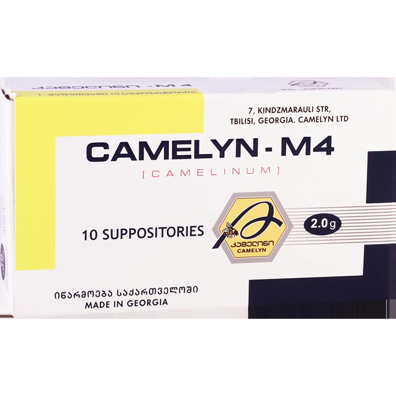 კამელინი-4 #10 სუპოზ