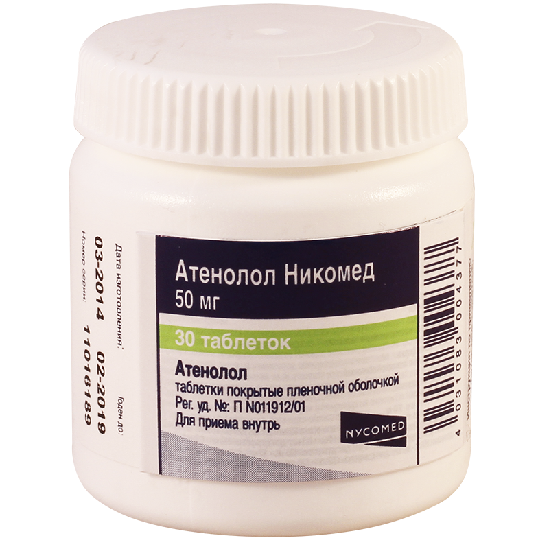 Atenolol 50mg #30t (Nyc)