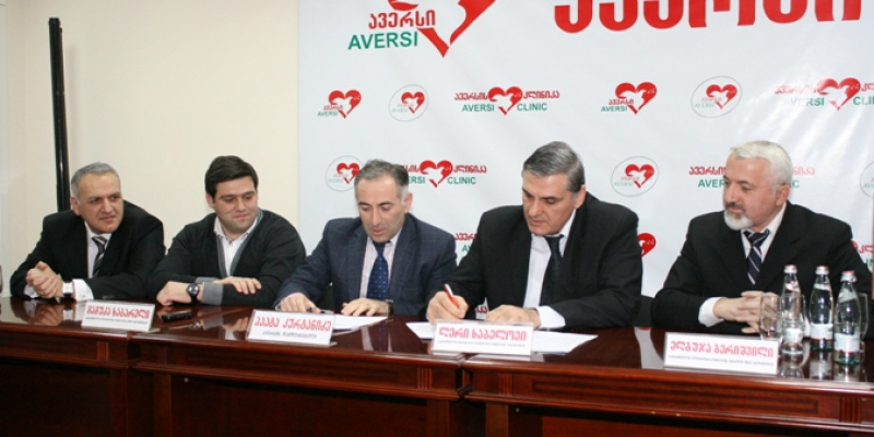 "The Extension of Memorandum Established by the Olympic Committee and the Charitable Fund of ""Aversi"""