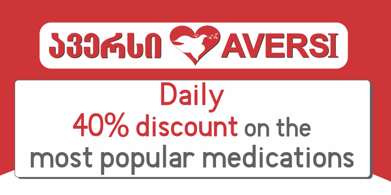 Every Tuesday, Wednesday and Friday up to 25% discount on the full range of medications