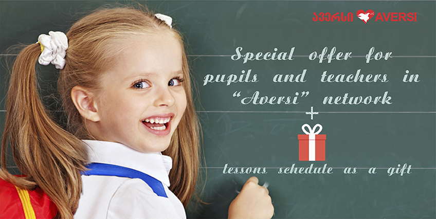 "Special offer for pupils and teachers in ""Aversi"" network"