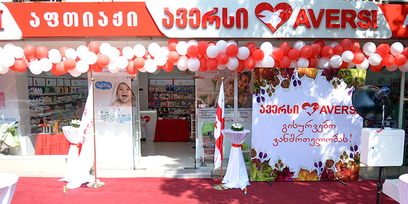 "Modernized ""Aversi"" pharmacy was opened on V. Pshavela Avenue"
